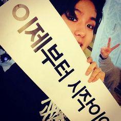 Baekhyun 140525 Instagram Update Okay this is the start! My dream ...