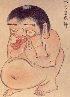 f:id:youkaiwiki:20130701103620j:plain  べくわ太郎(べくわたろう)