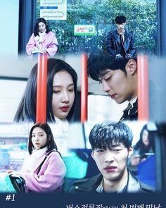 So excited for Monday and Tuesday cause I can watch Tempted! MBC @m.drama_pre instagram update [180316] . #Joy #ParkSooyoung #RedVelvet #조이 #박수영 #레드벨벳 #WooDohwan #Dohwan #TheGreatSeducer #Tempted