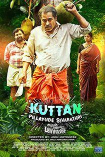Malayalam movies 2019