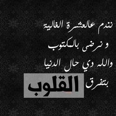 Amr Diab   Oldies