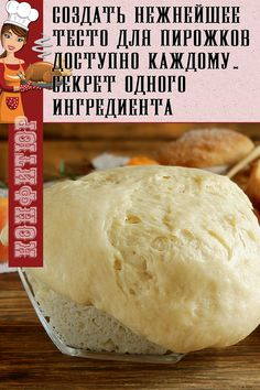 Hamburger, Tart, Bakery, Food And Drink, Cooking Recipes, Bread, Cheese, Thermomix, Cake
