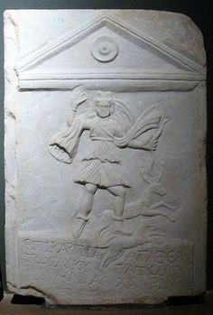 Relief of the goddess Artemis - found Thrace, at the Istanbul Archaeological Museum