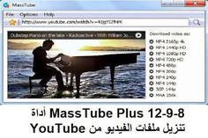 MassTube Plus 12-9-8 أداة تنزيل ملفات الفيديو من YouTube Youtube, Youtubers, Youtube Movies