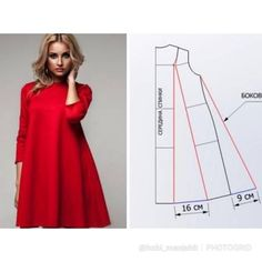 Red dress pattern - Best Sewing Tips Sewing Ruffles, Dress Sewing Patterns, Clothing Patterns, Skirt Sewing, Skirt Patterns, Fashion Sewing, Diy Fashion, Fashion Dresses, Fashion Clothes