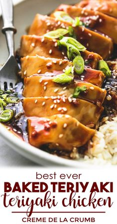 This recipe makes the BEST Ever Baked Teriyaki Chicken! Juicy and tender chicken breasts cooked in the most incredible, super easy homemade teriyaki sauce with simple ingredients. The only baked teriyaki chicken recipe you'll ever need! Chicken Teriyaki Rezept, Easy Teriyaki Chicken, Homemade Teriyaki Sauce, Terriaki Chicken, Best Teriyaki Sauce, Teriyaki Pineapple Chicken, Cola Chicken, Teriyaki Marinade, Dish