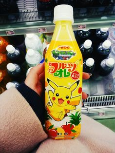 Discover and share the most beautiful images from around the world Japanese Drinks, Japanese Snacks, Japanese Sweets, Cute Japanese, Japanese Food, Pokemon, Pikachu, Purple Aesthetic, Aesthetic Food