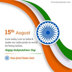 Celebrate hard-won freedom honor the founding of your homelandm free from foreign rule Happy August Team World Wide Products wishes you a very Happy Independence Day & Happy Raksha Bandhan. Images For Independence Day, Best Independence Day Quotes, Independence Day Message, Happy Independence Day Wishes, Independence Day Greeting Cards, Independence Day Wallpaper, 15 August Independence Day, India Independence, Happy 15 August