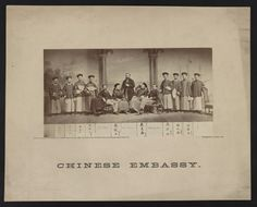 Photograph shows a group portrait of ten Chinese men (names written in Chinese under their portraits), including Chih Kang, Sun Chia Ku, and interpreters. Other sitters include Mr. Deschamps, Anson Burlingame, and John McLeavy Brown. (1868)