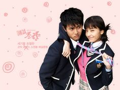 Delightful Girl Choon-Hyang also known as Sassy Girl Chun Hyang, is a Korean television series about two high school students, Chun-Hyang and Mong-ryong, who accidentally spend a night together and are forced into marriage. The series is based on the 2005 interpretation of the folktale Chunhyangga.