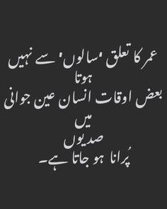 Urdupoetry Sheikh4waqar Poetry Urdu English Poetry Urdu