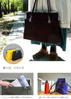 AYANOKOJI オンラインショップ   がま口キャリートートバッグ(大)
