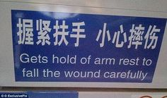 Gets hold of arm rest to fall the wound carefully - is perhaps a long-winded way of saying be careful. Language fails posted online with #Chinglish