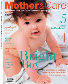 Mother&Care Magazine cover 058_On October 2009