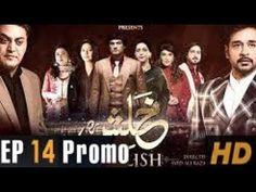 Khalish Episode 14 Promo | Geo TV | 28 March 2018 | Faysal Qureshi, Zain...