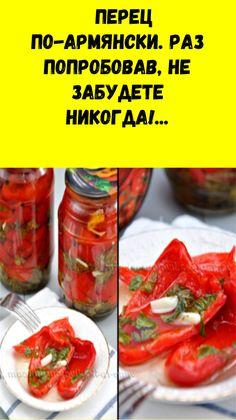 Cantaloupe, Fruit, Vegetables, Ethnic Recipes, Food, Essen, Vegetable Recipes, Meals, Yemek
