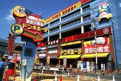 รีวิวท่องเที่ยว - ตั๋วถูกจัง   REVIEW IN JAPAN   JAPAN   WWW.WISMATRAVEL.COM   JAPAN IN TRIP   TRAVEL   TRAVEL IN JAPAN   DON QUIJIOTE  