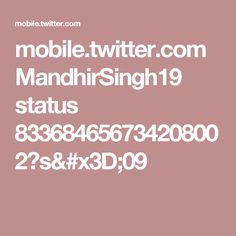 mobile.twitter.com MandhirSingh19 status 833684656734208002?s=09