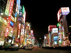 Shibuya, Tokyo, Japan Known as the fashion center of Japan, Shibuya is renowned for its incredibly bright and colorful nightlife. Aside from...