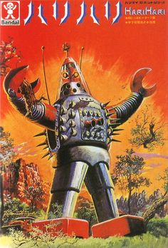 sci-fi robots japanese art box art japanese robots sci-fi art Retro sci-fi model kits sci-fi art Shigeru Komatsuzaki toy robots the missiler attack boy rikishi boy hari hari guardman robot Robots Vintage, Retro Robot, Art Science Fiction, Pulp Fiction, Arte Horror, Horror Art, Arte Sci Fi, Japanese Robot, 70s Sci Fi Art