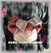 浴衣に、『恋文結び』はいかがでしょう~~♪(*^^*)/ | 和装を楽しみましょう~ Kimono Japan, Japanese Kimono, Geisha Costume, Modern Kimono, Navy Bridesmaid Dresses, Yukata, Traditional Dresses, Fasion, Womens Fashion