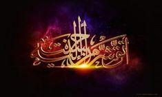 ilahirahmet - islami Dua Sitesi islami dua sitesi Sd, Allah, Birthday, Instagram, Projects, Birthdays, God, Dirt Bike Birthday, Allah Islam