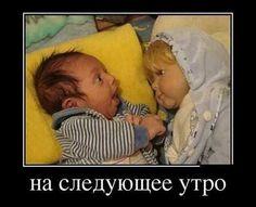 detskie_foto_05.jpg (500×406)