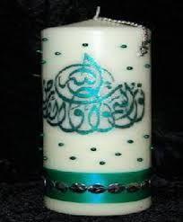 candles design - Google'da Ara