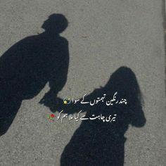 Quotes Deep Feelings, Poetry Feelings, Attitude Quotes, Poetry Lines, My Poetry, Urdu Poetry, Bff Quotes, Urdu Quotes, Broken Girl Quotes