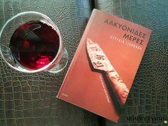 Ένα αστυνομικό μυθιστόρημα βέρο Ελληνικό, με πεδίο δράσης την σύγχρονη Αθήνα