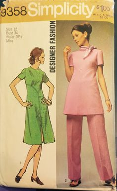 VTG 9358 Simplicity 1971 Designer Fashion by ThePatternParlor