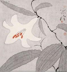 Timeline Photo: Chen Jialing 陈家泠 (1937~)