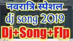 newflpproject bhojpuri dj song flp project, new song flp