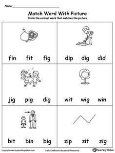 **FREE** IG Word Family Workbook for Kindergarten Worksheet. Topics: Word…