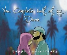 Islamic Marriage Quotes for Husband and Wife are About Marriage In Islam with Love, Islamic Wedding is a blessed contract between a man and a woman(Muslim Husband and Wife) Why islam is anti valentines day? Anniversary Quotes For Husband, Anniversary Wishes For Couple, Wedding Anniversary Quotes, Husband Quotes, Wedding Quotes, Happy Anniversary, Valentine's Day Quotes, Cute Quotes, Qoutes