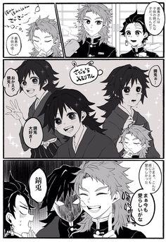 Anime Demon, Demon Hunter, Cute Anime Character, Slayer Anime, Demon, Anime Funny, Boy Art, Fan Art, Manga