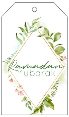 Free Printable Ramadan Decorations | The Muslimah Guide Ramadan Cards, Mubarak Ramadan, Ramadan Gifts, Xmas Gifts, Decoraciones Ramadan, Ramadan Activities, Ramadan Decorations, Experience Gifts, Invitations