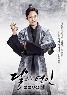 Yoon Sun-woo as 9th Prince Wang Won