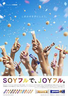 日本初のデジタルイメージング専門カンパニーとしてスタートしたフォートンは、長年培ってきた業界最高峰の広告写真のレタッチ技術をもとにした世界初の「静止画と同等クオリティの動画レタッチ技術」を発表、Flameの導入によるCMの本編集も開始し、更なる進化を続けている。2012年には表参道にオフィスを移転、「Still & Motion」のコンセプトのもと、静止画レタッチ・ムービーレタッチ・本編集を同時に行う全く新しいスタイルのスタジオをオープン。動画と静止画の融合した革新的なクリエイティブの形を提唱している。