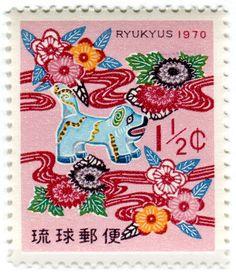Japanese stamp featuring the Ryukyu islands .