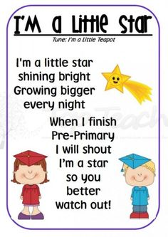 I'm a Little Star | Top Teacher - Innovative and creative early childhood curriculum resources for your classroom