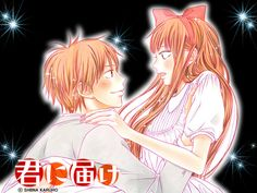 Crunchyroll - Forum - Cutest / Romantic Picture Of An Anime COUPLE!!! - Page 461