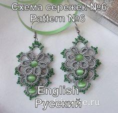 Pattern Earrings 6 2 PDF files: ENG RUS.