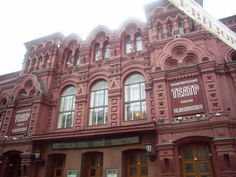 Moscou - Théâtre de Maïakovsky Old City, All Art, Art Forms, Castles, Brick, Landscapes, Louvre, In This Moment, Spaces
