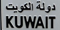 Information About Kuwait