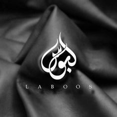 Arabic Logo design 3 2016