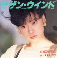 [画像]編・瀬尾一三 1984年 中森明菜 Moonlight オヤジのひとり言。/ウェブリブログ - 原寸画像検索