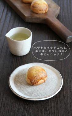 sarajyaの「のんびりのびのび」「栗まんじゅう」 | お菓子・パンのレシピや作り方【corecle*コレクル】