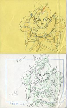 Dragon Ball, Z and GT  Anime series and movies  Dragon Ball Animation Cels  Shuusei Genga  Douga  and Roughs   provided by: www.kamisama.com.br