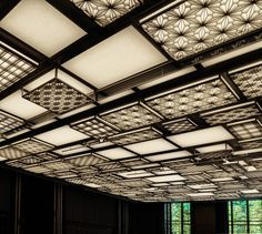 The Four Seasons Kyoto by HBA Design.